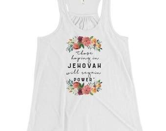2018 Year Text | JW | Tank | Jehovah | Jw Gifts | Pioneer Gift | SKE | Gilead
