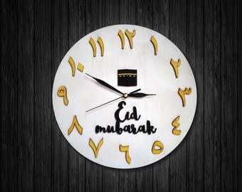 NEW!!! Eid Mubarak Clock arabic style (wooden) - 24, 30 cm (9.45, 11.81 in)