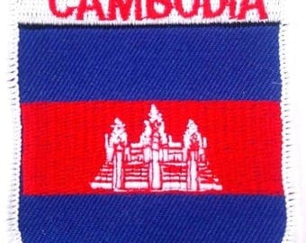 Cambodia Embroidered Patch