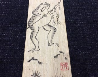 Japanese hanging banner scroll Chōjū-giga: A frog walking with a stick