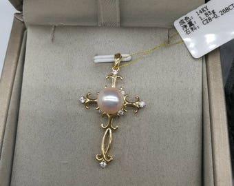 Genuine Solid 14kt Gold  Akoya Pearl  Pendant