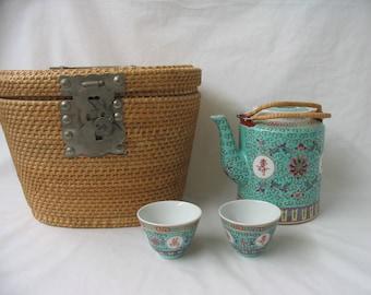 Chinese Tea Set in Basket Tea Caddy Turquoise Mun Shou Longevity Pattern Vintage