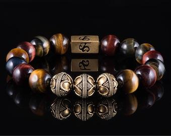 Mixed Tigers Eye - Beaded Bracelet