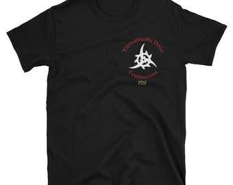 STUDENTS - Yamabushi Combatives - Unisex T-Shirt