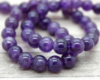 Purple Natural Amethyst Round Gemstone Beads (4mm 6mm 8mm 10mm 12mm)