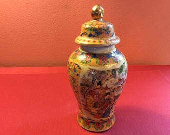 Vintage Porcelain Asian Ginger Jar with Lid - Painted with Gold Trim