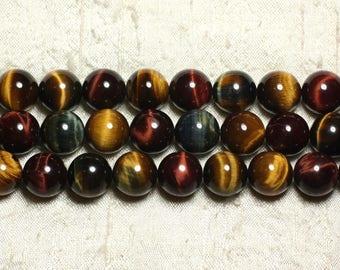 6PC - stone beads - Tiger Hawk Bull's eye balls 14mm - 8741140027152