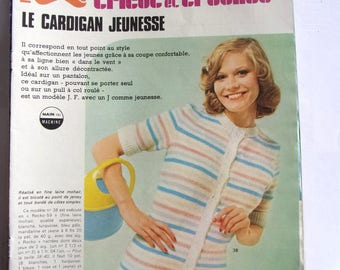 vintage out - July 1973 KNITWEAR CROCHET booklet