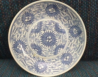 Antique Chinese Export Plate
