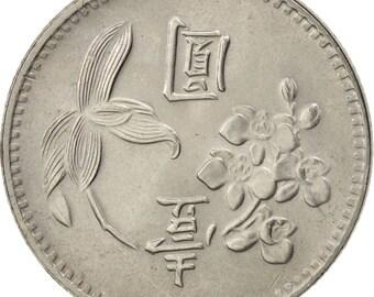 china republic of taiwan yuan 1975 ms(60-62) copper-nickel-zinc km536
