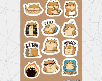 """Sticker pack """"Hamster Senya"""""""