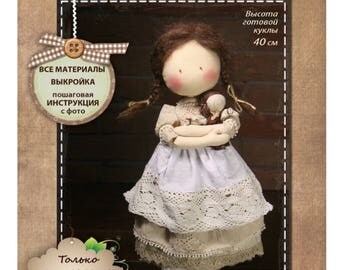 "Sewing kit ""Doll Barbara"""