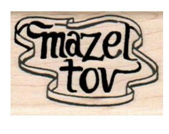 Mazel Tov    Small  rubber stamp number 10473 Jewish stamps unmounted, cling stamp, wood mounted stamps scrapbooking