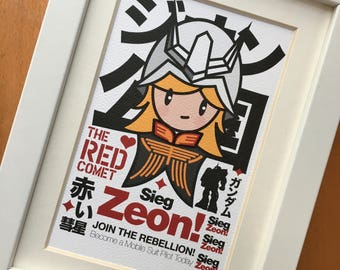 Sieg Zeon! Sieg Zeon!