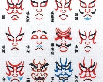 Japanese Stickers - Kabuki Actors Makeups in Japan - Traditional Japanese Stickers - Washi Paper Stickers - S219