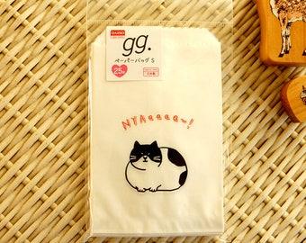 Kawaii Japanese Paper Wrapping Bag - Cat