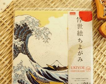 Kawaii Japanese Chiyogami Paper - Ukiyoe Japan