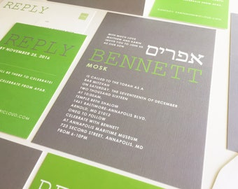 Green and Grey Bar Mitzvah Invitation, Modern Type Font, Green Bar Mitzvah Invitation Set, Grey Invite Suite, RSVP, Party Card, Thank You