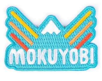 Mokuyobi Mountain Velcro Patch