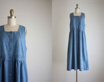 denim field dress