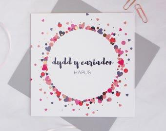 Welsh Love card 'Dydd y Cariadon hapus' / Cerdyn Cymraeg St Dwynwen's day card copper rose gold Welsh Valentine's day card