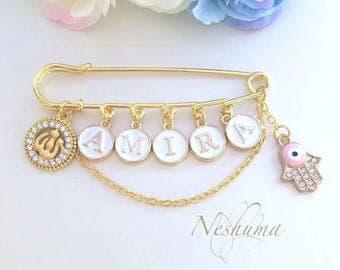 Allah Hamsa Pin, Allah Baby Pin, Name Pin, Evil Eye Pin, Muslim Baby Pin, Baby Girl Pin Stroller Pin, Islamic Baby Gift, Muslim Jewelry