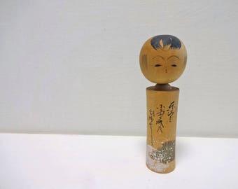 3.7in Vintage Japanese Miniature Wood KOKESHI Doll