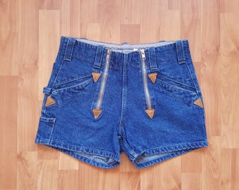 Rare Denim Daisy Dukes High waisted shorts Denim Shorts High Waist 33 inches 84 cm Nr. nr 35
