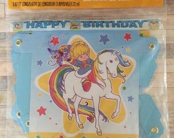 Vintage Rainbow Brite Happy Birthday Banner by Hallmark