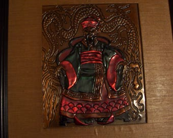 Copper Emperor Asian Art Wall Hanging Mid Century Dragon Design Made by Coppercraft of Hollywood