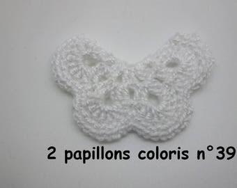 Colour No.39 crochet Butterfly 2