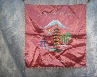 Vintage Souvenir Satin SWEETHEART PILLOW Cover from JAPAN with Pagoda / Mt. Fuji Scene