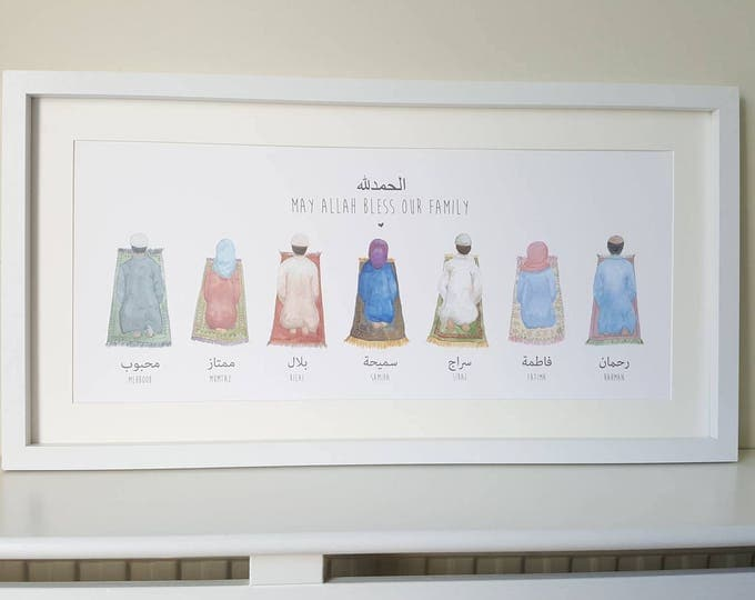 Digital Print - May Allah Bless our Family - Personalised Family Salah Print - For 6-8 People