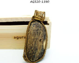 Natural Agarwood Copper Wire Wrap Pendant 4.3g Handmade, Oud, Necklac, Collectable, Spiritual