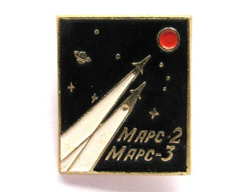 Space, Badge, Mars 2, Mars 3, Cosmos, Vintage collectible badge, Soviet Vintage Pin, Soviet Union, Made in USSR