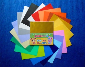 80 Japanese Origami Papers Solid Colours