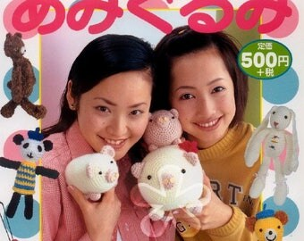 "JAPANESE CROCHET PATTERN-Full Complete Japanese Craft E-Book #115 ""Amigurumi 1434"".Instant Download Pdf file.Crochet toy,doll,animal."