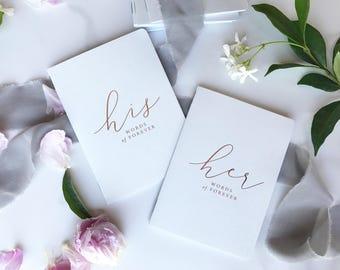 Vow Booklets, His & Her Vow Booklets, Rose Gold Vow Booklets, Calligraphy Vow Booklets - Set of 2