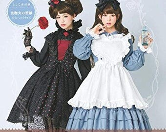 """Japanese Sewing Book,""""Otome no Sewing Book vol.12"""",[4834745325]"""