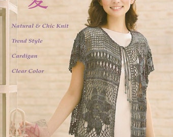 Crochet Knitting Pattern Ebook PDF Instant Download Ebook Eastern Needlework Cute Clothes
