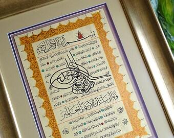 HILYE SHERIF Hand Lettered Arabic Calligraphy Wall Art FRAMED, Muhammad (saw) Calligraphy Large Islamic Wall Art, Islamic Home Talisman