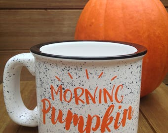 Morning Pumpkin Campfire Mug - Fall Mug, Autumn Mug, Fall Coffee Mug, Pumpkin Mug, Fall Decor, Coffee Lover Gift, Fall Gift