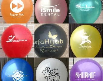 50PCS Name balloon, custom balloon, personalized balloon, yellow balloon, handmade balloon, latex balloon, mr and mrs balloon, party balloon