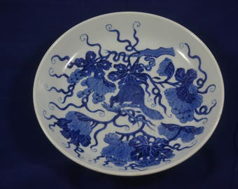 Chinese Vintage Charger Large