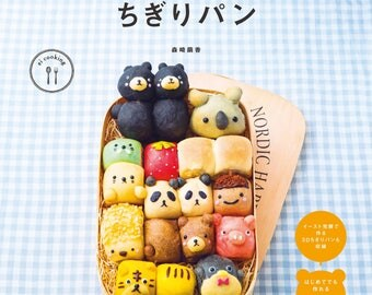 How to make Kawaii Bread, Japanese Cookbook, Bread with a hot cake mix, Cute Character Torn Bread,cake decorating,EbookPDF, instant download