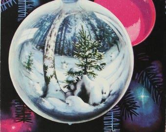 Happy New Year! Illustrator G. Komlev - Vintage Soviet Postcard, 1970. Christmas decorations Christmas tree Christmas Print
