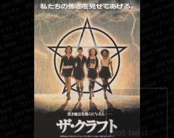 Vintage The Craft (1996) Japanese Mini Movie Poster
