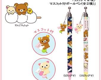San-x Rilakkuma Tea House 0.7mm Ball Pen - Choose from 2 styles
