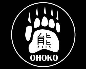Ohoko Dojo Original Logo Vinyl Sticker