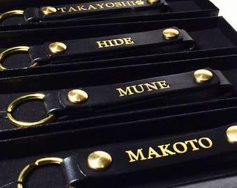 Leather Keychain Svelte Classic Custom Personalized Monogram Name Gift Avaloncraft